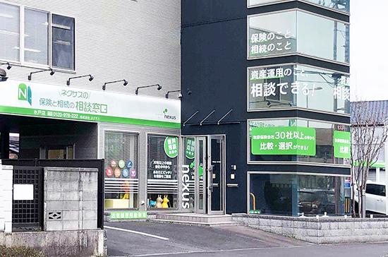 保険クリニック水戸店