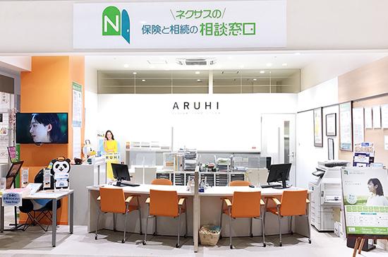 保険クリニック イオンタウン 成田富里店